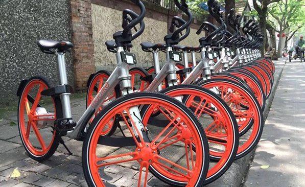 אופניים של מובייק