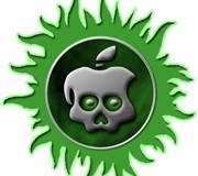 פריצת אייפון 5.1.1