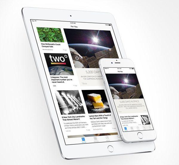 חדשות - iOS 9