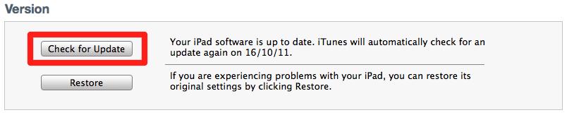 בדיקה לעדכונים - iOS 5