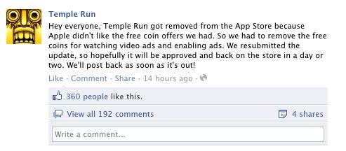 עמוד הפייסבוק של Temple Run