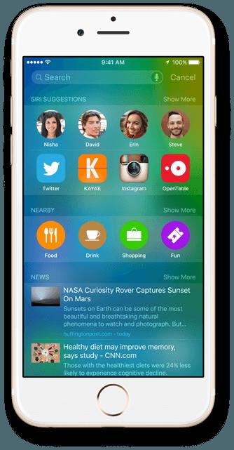מסך חיפוש - iOS 9