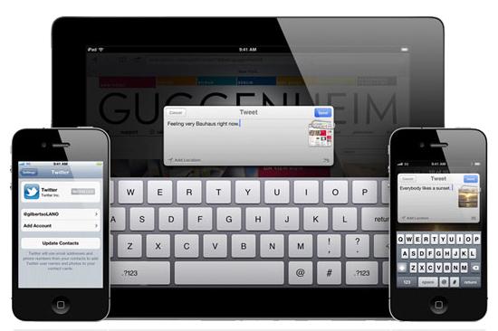 Twitter - עכשיו מובנה ב-iOS