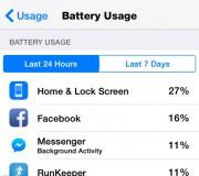 שימוש בבטרייה iOS 8