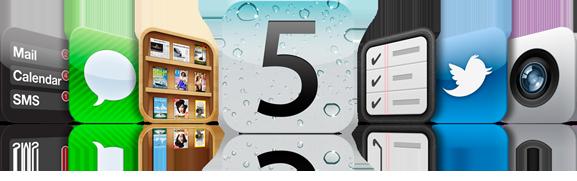 iOS 5 - אז מה חדש?