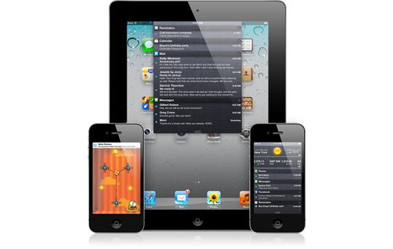 פיצ'רים - iOS 5