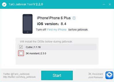 פריצת אייפון iOS 8