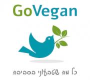 גו ויגן - אפליקצייה טבעונית